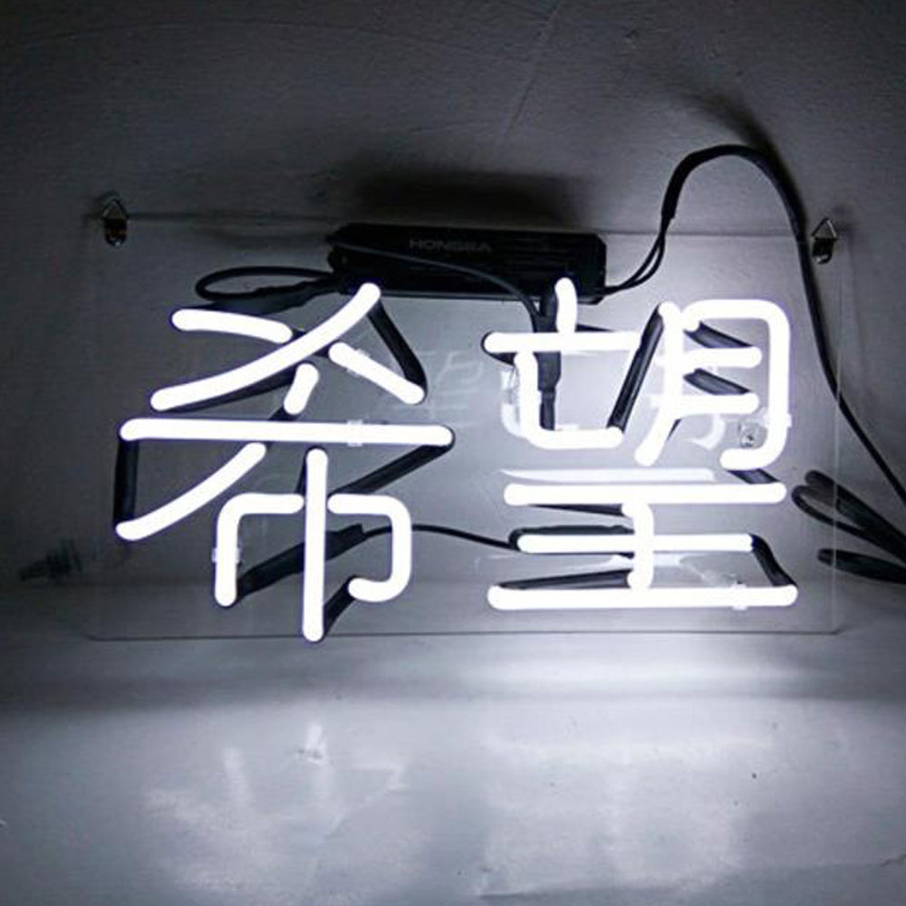 Professional Handmade Cool Light Up Neon Signs Retro White Neon Lights Real Neon Signs For Advertising And Business