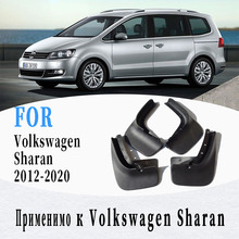 Mud-Flaps For Volkswagen  Sharan mudguard Fenders Mud flaps splash guard car accessories auto styling 4 pcs 2012-2020