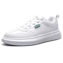 2020 młodzieży odkryty mężczyźni białe trampki wysokiej marka jakości oddychające buty wulkanizacji Mesh Tenis męskie buty lato Drop Shipping tanie tanio Mazefeng Płytkie Stałe Wiosna jesień A188 Lace-up Mieszkanie (≤1cm) Pasuje prawda na wymiar weź swój normalny rozmiar