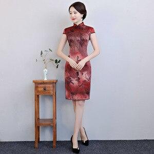 Image 2 - 2020 ใหม่จริง Vestido De Debutante Cheongsam กระโปรงน้ำหนักหนักผ้าไหมผู้หญิงทุกวันย้อนยุคสไตล์จีน Tang