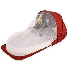 Портативная люлька для детской кровати дорожная Складная Солнцезащитная