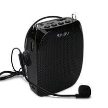 Shidu 10w classe d amplificador de voz com fio microfone mini alto-falante de áudio portátil natural som estéreo para o professor s258