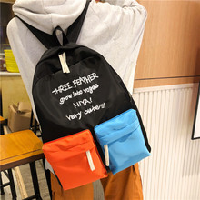 Korean Version Ins Panelled Young Girl Shoulder Bags Nylon Japanese High Capacity Men Backpacks Zipper Cute School Gift