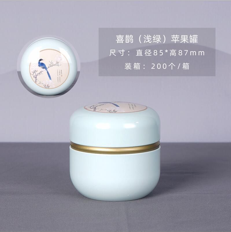 50 мл японский стиль кухонный чай коробка банка держатель для хранения сладкие конфеты банки чайная посуда чайные добавки жестяные контейнеры коробка для хранения - Цвет: 08