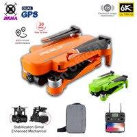 X17 GPS Drone 4K Professional 6K HD Dual Camera 5G WiFi Brushless 2 assi Gimbal flusso ottico posizionamento quadricottero pieghevole