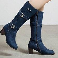 Sexy Jean botas de tubo largo de las mujeres de arranque corto de invierno de tacón alto bota vaquera 2019 señora jeans con estilo botas con hebilla zapatos Cowboy
