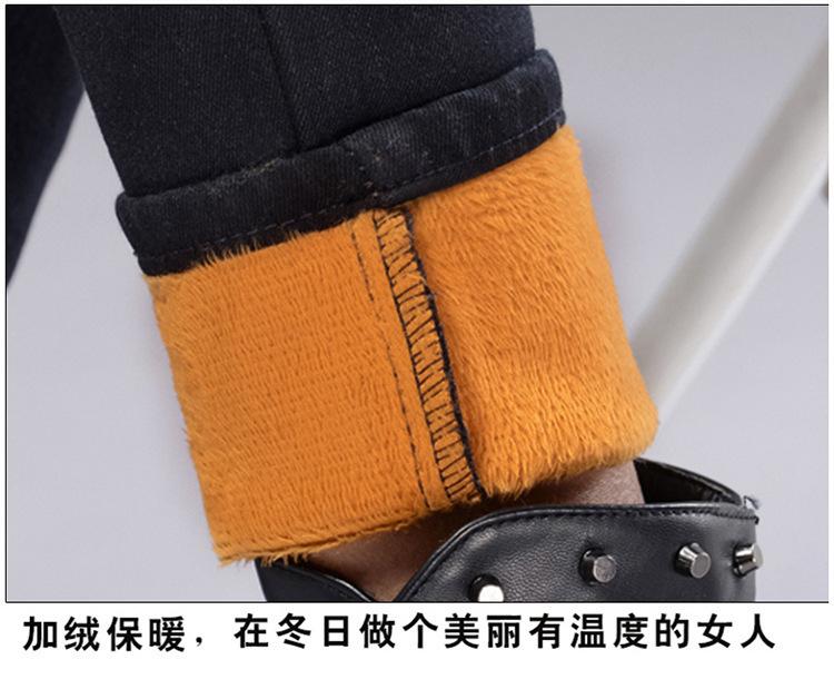 Womens Winter Jeans High Waist Skinny Pants Fleece Lined Elastic Waist Jeggings Casual Plus Size Jeans For Women Warm Jeans 32