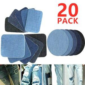 20 шт. DIY дизайн железнаой на джинсовой ткани патчи Одежда Джинсы комплект для ремонта 5 Цвета одежда джинсы комплект для ремонта
