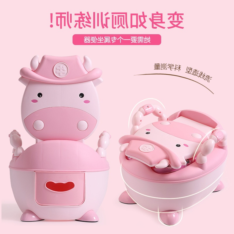 Extra-large No. Toilet For Kids Men And Women Baby Toilet Stool CHILDREN'S Sit Potty Small Chamber Pot Toilet Seat Cushion