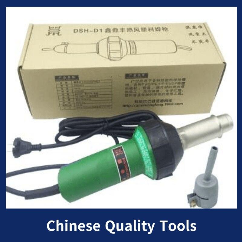 pl/ástico soldador de PVC Pistola de aire caliente profesional 1080 W soldador de aire caliente set de soldador de aire caliente con enchufe de la UE 220 V