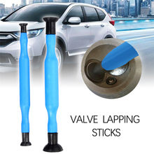 2Pcs Valve Lapping Sticks Auto Cylinder Engine Valves Dust Grinding Tool Valve Lapping Tool Kit Plastic Grip with Suction Cup(China)