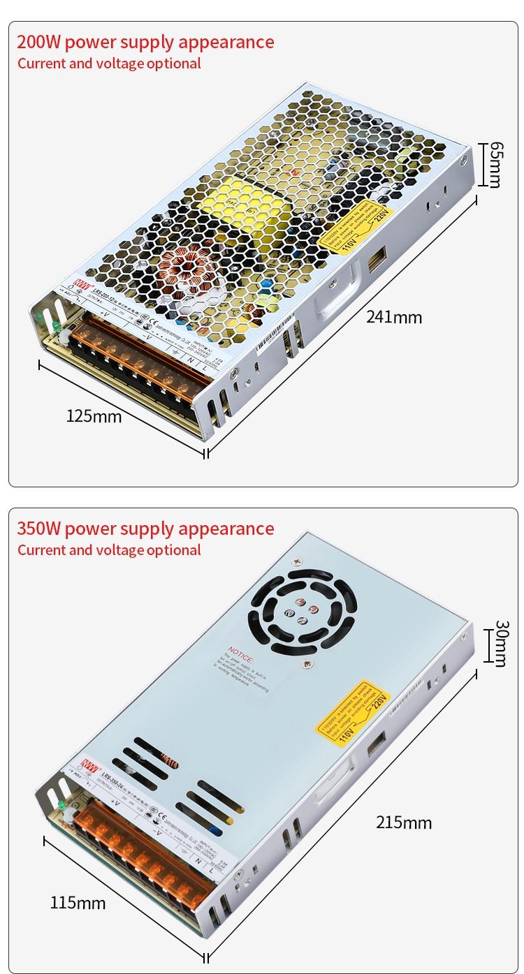 Hb11150f7054d4b89a44831f7c3185262i - NVVV switching power supply, LRS series new ultra-thin ac 110V 220V to DC12V 24V, 24V dc power supply 12V dc power supply