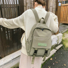 High Quality Fashion Ladies Solid Color Travel Bag Large Capacity Waterproof Nylon Shoulder Campus Wild Girl