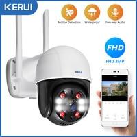 KERUI impermeable al aire libre inalámbrico 3MP WiFi IP 4X cámara domo PTZ Digital Zoom infrarrojos cámara de seguridad vídeo CCTV vigilancia
