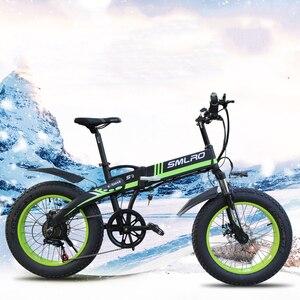 Image 5 - S9F رائجة البيع دراجة كهربائية 20 بوصة 750 واط/1000 واط موتور 10AH بطارية دراجة كهربائية قابلة للطي