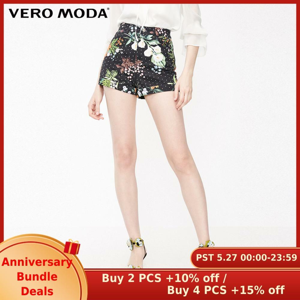 Vero Moda Women's Beach Style High-rise Pattern Print Rhinestones Denim Shorts | 319243533