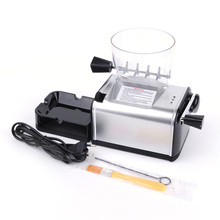 Electric automatic cigarette wrapping machine metal silver color tobacco roller maker inject tube 8m