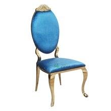 Лучшее качество, современный обеденный стул из нержавеющей стали, простой бытовой металлический стул для макияжа, модный креативный Золотой ресторанный отель