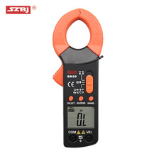 SZBJ BM89 High-präzision AC/DC Smart Clamp Meter Automatische Messung Kapazität Frequenz Temperatur Clamp Multimeter