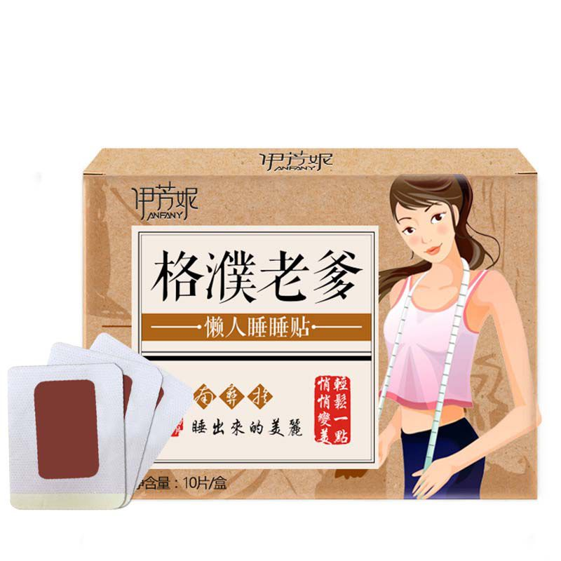 Slim Patches Fat Burning Weight Loss For Belly Abdomen Body Firming And Tightening Skin Smooth Women Slimming Patch Products