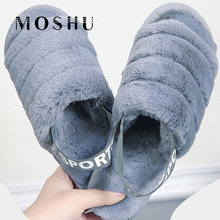 Fluffy Slippers Women Wram Fur Slides Winter Flip Flops Rubber Home Slippers Ladies Solid Indoor Shoes Zapatos De Mujer(China)