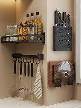 DIY Kitchen Shelf for Storage Organizer Wall Shelf Spice Rack Punch Free Stainless Steel Storage Shelves Rack for Kitchen MAX-06