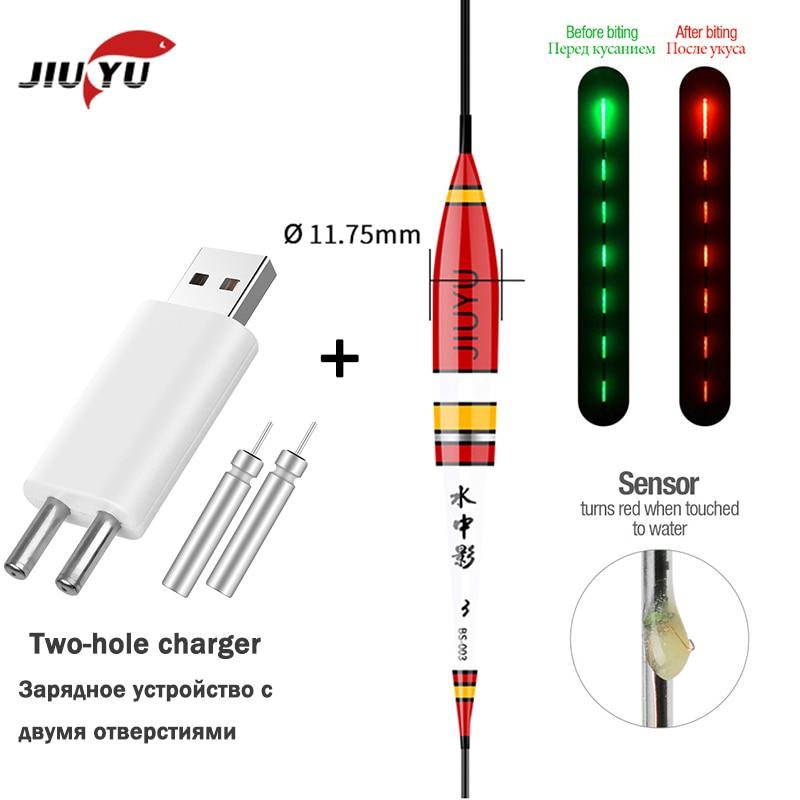 JiuYu Smart Fishing Float Bite Alarm Fish Bait LED Light Color Change Automatic Night Electronic Changing Buoy  Accessory Set