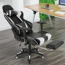 Gaming-Chair Swivel WCG Play Adjustable Home Internet LOL Cafe Lifting HWC