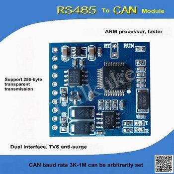 RS485 к CAN/CANOpen/CAN модуль/модуль передачи/последовательный порт/RS232/STM32/modbus для RT809F RT809H