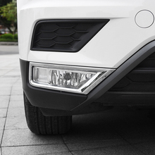 For Tiguan L Tiguan MK2 2016 2017 2018 ABS Chrome Car head front fog light lamp frame panel Cover Trim car styling Accessories 2 цена и фото