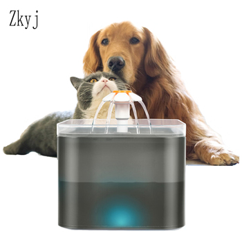 Automatic Pet Water Drinking Dispenser Fountain With LED Level Display  1