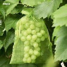 50 Pçs/set Jardim Sacos de Compensação Vegetal Maçãs Uvas Frutas Saco de Protecção Anti-Pássaro de Controle De Pragas Agrícolas Malha Sacos de Uva