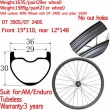 AM 3 years warranty 29 27.5 carbon mountain bike wheel mtb bike wheels width 36mm D T 350S 240S 15*110 12*148 wheelset 29er