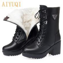 Aiyuqi/зимние ботинки; Женские водонепроницаемые Новинка 2021