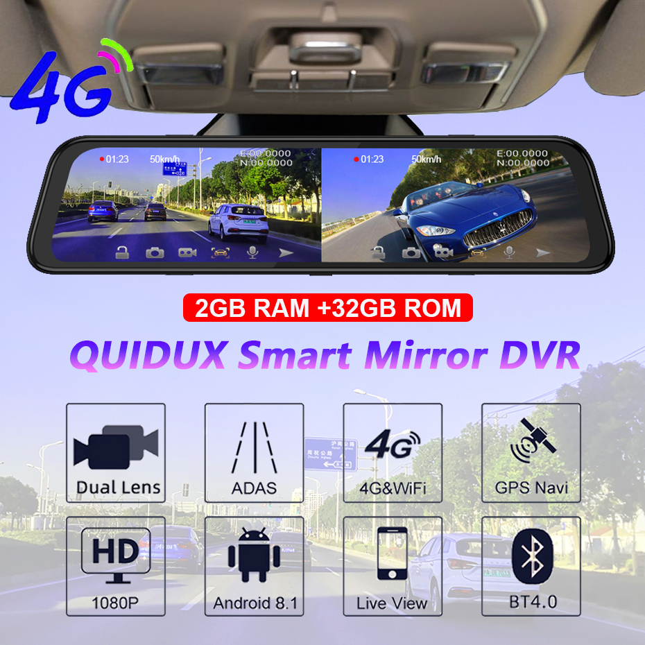 QUIDUX 12 Inch Android 8.1 Car DVRs Camera GPS Navi Bluetooth FHD 1080P Mirror Recorder Compatible with 4G Wifi ADAS Dash cam Pakistan