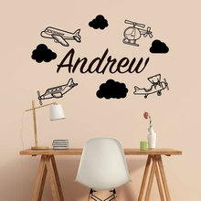 Personalized Name Cartoon Airplanes With Clouds Wall Sticker Vinyl Home Decor Kids Room Nursery Decals Custom Wallpaper A349