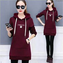 Neue Feste Beiläufige Lose Zipper Plus Winter Hoodie Sweatshirt Frauen Größe Dicken Hoodies Jacke Lange Mantel hoodies(China)