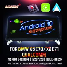 AISINIMI Qualcomm Android 10 araç Dvd oynatıcı Navi Player için BMW X5 E70/X6 E71 2007-2010 CCC veya CIC sistemi araç ses stereo monitör