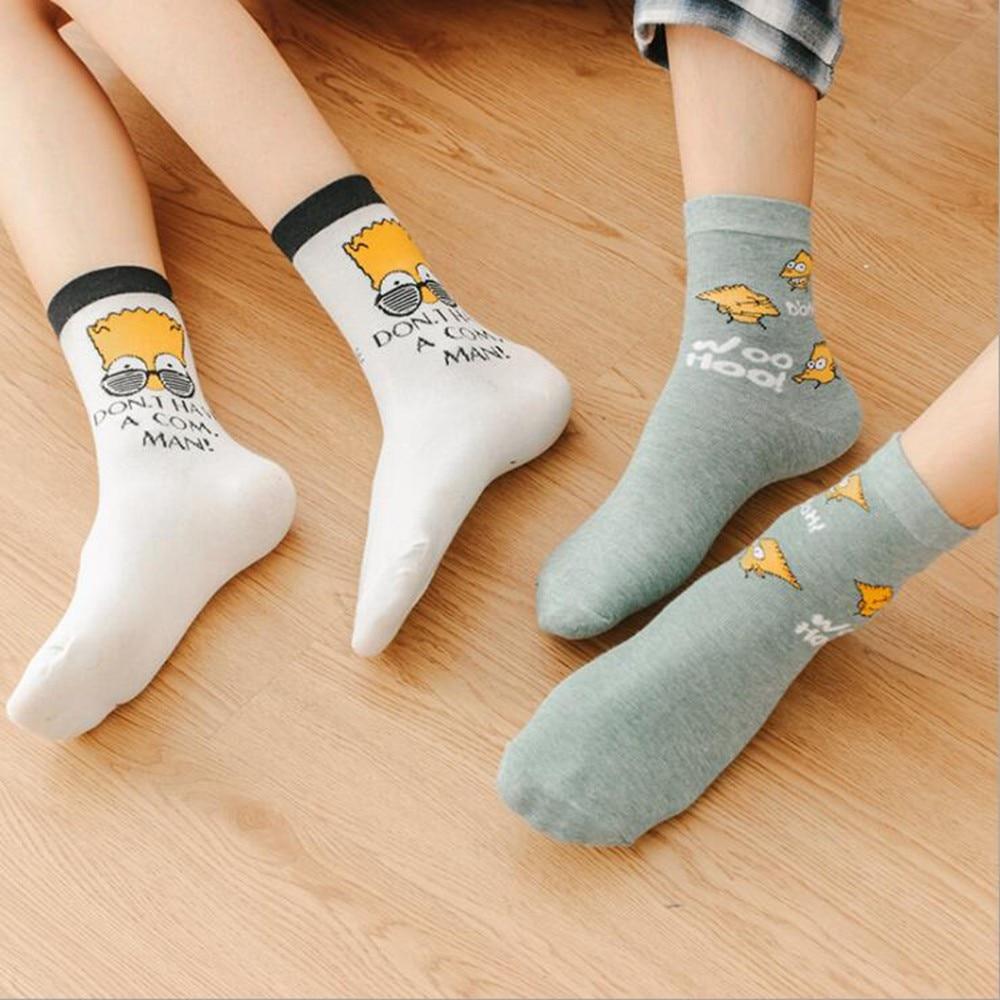 New 1 Pair Of Combed Cotton Socks Deodorant Men And Women Socks Cartoon Couple Burst Models Tube Socks