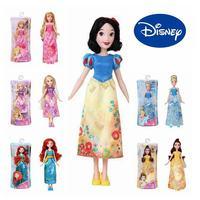 30cm Disney Princess Dolls Ariel/Cinderella/Rapunzel/Belle/Snow White/Aurora/Meilida PVC Model Toys For Children Girl's Gifts