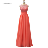Lace Long Evening Dresses O Neck Sheer Back Sleeveless Watermelon Coral Womens Formal Party Wear Dress Bride Dress For Weddings