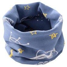 LIHFSI/Новинка года, весенне-осенний Детский шарф 40*20 см, детский хлопковый шарф для девочек и мальчиков, круглый шарф детский воротник, детский шейный шарф
