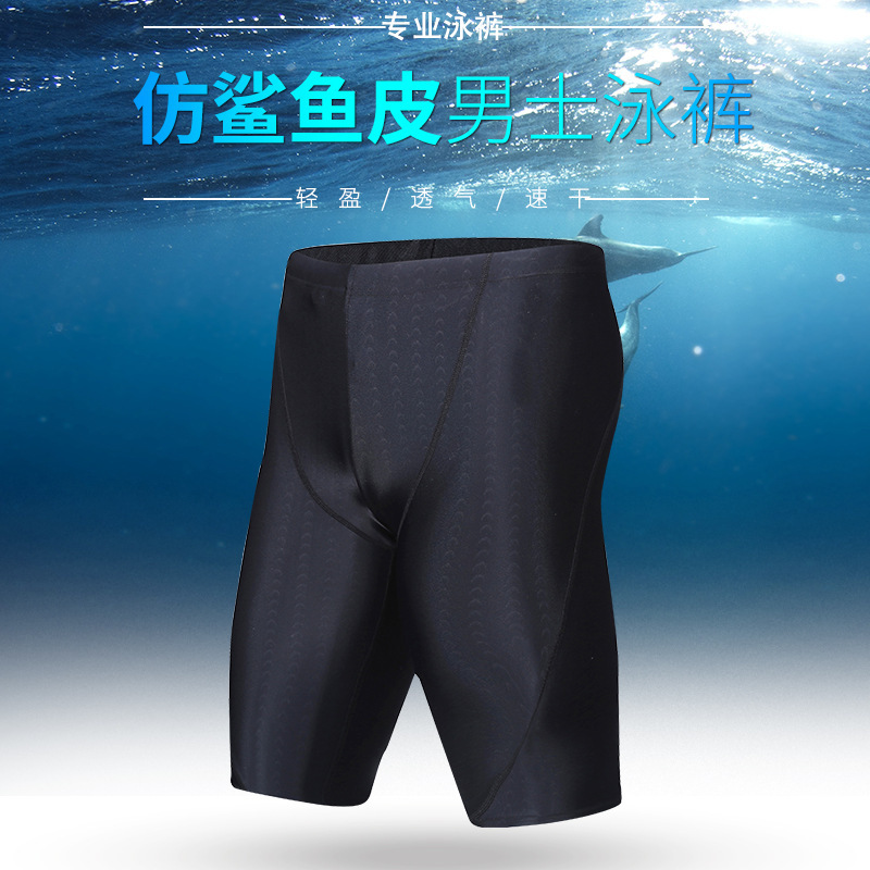 MEN'S Swimming Trunks Faux Sharkskin Shorts Bubble Hot Spring Adult Comfortable Breathable Quick-Dry Large Size Training Swimsui