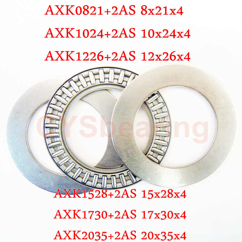 1pc AXK0821 + 2AS AXK1024 + 2AS AXK1226 + 2AS AXK1528 + 2AS AXK1730 + 2AS AXK2035 + 2AS Plane Thrust Needle Roller Bearing