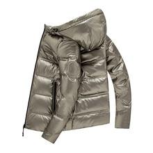 Winter Men's 90% Duck Down Coats Male Fashion Shine Duck