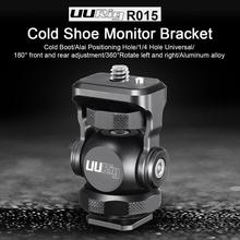 UURig R015 Monitor Bracket Mini Ballhead With Cold Shoe Mount Gimbal Rig for Sony Canon Nikon DSLR Camera Accessories Smartphone