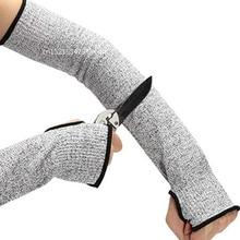 НОВАЯ безопасная огранка термостойкие рукава Защита руки Защитная повязка на руку перчатки Рабочая безопасность защитные рабочие перчатки