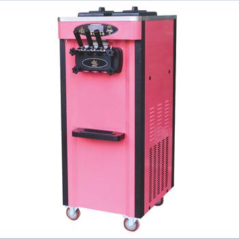 Komercyjne miękkie służyć maszyna do lodów smaki elektryczne słodki stożek maszyna do lodów 110V 220V 2000W tanie i dobre opinie Linboss 1501 ml BL25Q Chłodzenie powietrzem 6 5L *2 220V 110V 50 60 Hz 56*71 5*138cm 110kg R22 R410A