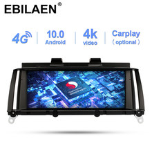 Lettore multimediale per auto Android 10.0 per BMW X3 F25 X4 F26 CIC NBT Autoradio Navigation 8.8 'schermo Headunit Qualcomm Snapdragon