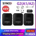 Беспроводной петличный микрофон SYNCO G2 G2A1 G2A2 для смартфона ноутбука DSLR планшета видеокамеры регистратора pk comica